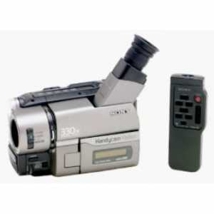 8mm Camcorder - Classroom Technology