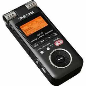 Digital audio recorders - Classroom Technology