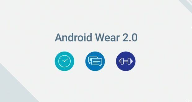 Android Wear 2.0 4